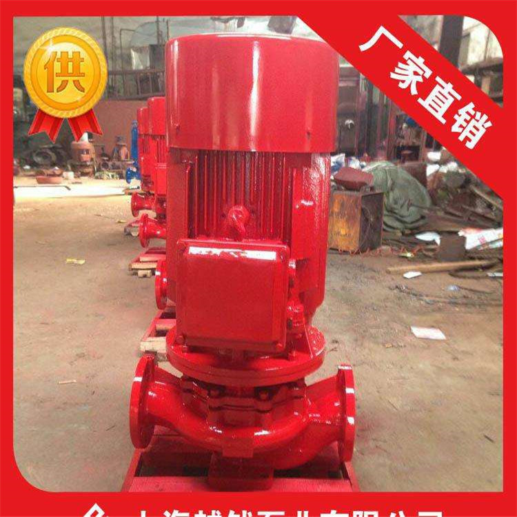 天津武清供应室内消火栓泵加工定制