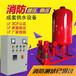 北京延慶高區穩壓供水3C新標準