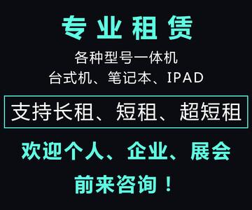 北京万邑网络科技有限公司