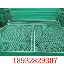 安平聚光丝网厂专业生产高速公路护栏网框架隔离网护栏网
