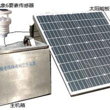 輸電線路微氣象在線監測裝置圖片