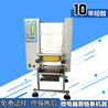 東莞諾途NT100剪鏈機飾品剪鏈機總生產商廠家批發價格