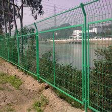 上海高速公路护栏网小区护栏网养殖围栏金属围墙大量现货