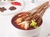 快餐加盟-小吃加盟-串串香加盟品牌掀起无限财富热潮