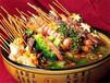 快餐加盟-串串香加盟品牌掀起无限财富热潮