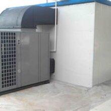 热风循环烘箱价格农产品热泵烘干机价格蔬菜热泵烘干机价格厂家供应