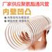 厂家直销耐磨pu钢丝软管自由伸缩风管1100.6mm
