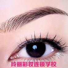 随州化妆学校教你韩式半永久定妆眼线图片