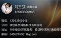 网贷三网短信通道,自定义签名,转化率高!