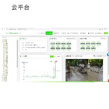 VOC平台VOC监管平台VOC网格化监管平台工业烟气废气排放自行监测采样分析系统