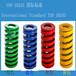 ISO10243模具弹簧/美国模具/美标、欧标、矩形弹簧