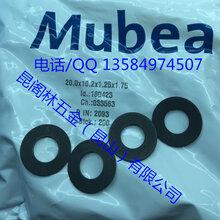 碟形弹簧2812.21.5、mubea碟形弹簧、碟簧图片