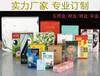 福州土特产包装盒设计印刷福州线面包装盒设计印刷福州水果包装盒设计印刷