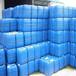 供甘肅常溫磷化液和蘭州磷化液價格