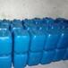 供蘭州無磷磷化液和甘肅無磷磷化劑廠