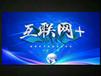 广南县出售品质音响