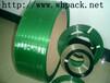 供應武漢1608PET塑鋼打包帶廠家