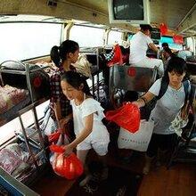 客車)無錫到荊門市客車票在線預訂(發車時間表)票價多少錢?
