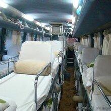 客車)無錫到自貢市客車線路一覽表(發車時間表)票價多少錢?