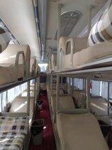 客車)無錫到新安縣汽車票預訂(發車時間表)票價多少錢?