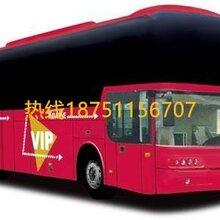 客車)無錫到北京大巴車要多久到(發車時間表)票價多少錢?
