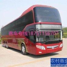 杭州直達到漣水縣客車線路一覽表聯系電話