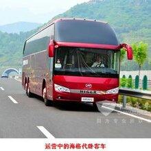 從杭州到到遂平直達客車哪里乘今日推薦