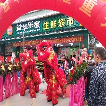 广东开生鲜超市加盟益华乐家生鲜超市保鲜方法