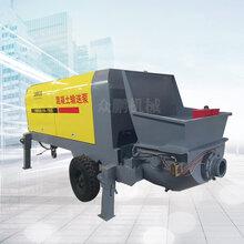 眾鵬60型混凝土輸送泵細石砂漿泵大骨料輸送泵