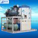 15吨片冰机屠宰水产食品加工保鲜降温大型工业制冰机