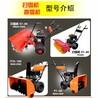 家用掃雪機小型除雪機多功能掃雪機黑龍江厚雪掃雪車