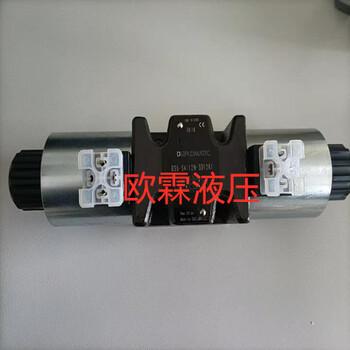 DS5-S4/12N-SD24K1意大利迪普馬電磁閥DS5-S4/12N-SD12K1