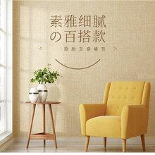 豪世墙布直销无缝墙布壁布便宜酒店工程装修主材素色纯色壁布墙布无缝图片