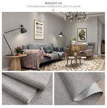 豪世墙布直销无缝墙布壁纸墙纸酒店工程装修主材素色纯色壁布墙布无缝图片