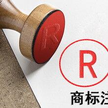 注册商标个人也能办理吗?广州注册公司丨广州代理注册商标丨广州财务公司,广州金不换