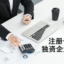 注册公司后该怎么交税丨广州代理记账丨广州注册商标,广州金不换