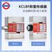 保定高精度稱重傳感器500kg1000kg普司頓KCLBF拉壓力傳感器