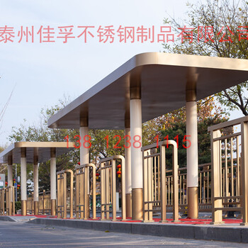 长安街护栏系列公交候车亭生产定制