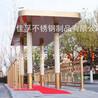 北京天安门金色护栏