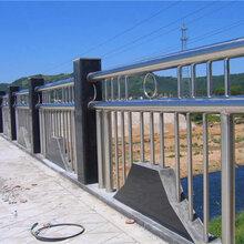 不锈钢护栏不锈钢防撞护栏不锈钢隔离护栏生产厂家图片