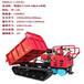 小型履帶運輸車柴油水利工程履帶翻斗自卸車履帶拖拉機廠家直銷