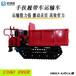 熱銷南方山區履帶運輸車蔬菜花卉運輸搬運車泥路石子路用履帶車