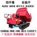 小型載重山地履帶運輸車工程水泥沙子轉運車多功能翻斗運料車