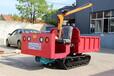 廠家生產鏈軌式爬山虎升降式液壓自卸1.2噸1.5噸小型手扶履帶車