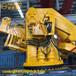 甲板設備可折疊臂裝卸軟管起重機