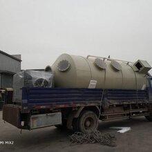 制作废气喷淋塔废气喷淋塔设备的设计制作-首信环保