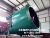 ZSG立式高浓水力碎浆机、打浆机