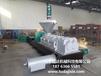 ZJXJ搓磨分絲機、機械制漿機