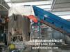 紙塑分離設備、紙塑分離成套設備、紙塑分離機