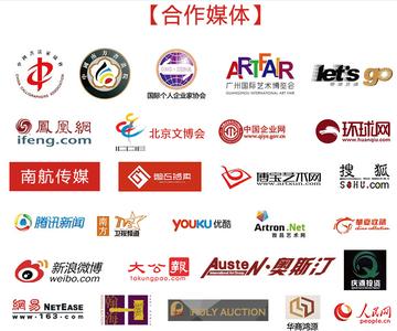 深圳千玺一品文化传媒有限公司